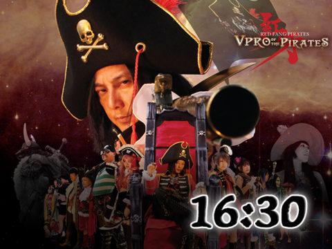 2016VPRO海賊団