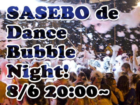 bubbleNight08062000