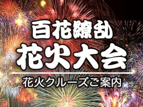 c000005_kuru-zu